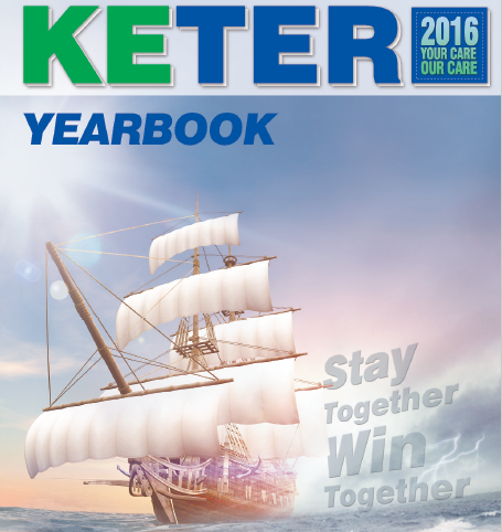 2016 Keter Year Book